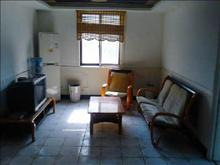 绣衣东村 2室2厅1卫 毛坯 , 房子满五年   带15平自行车库
