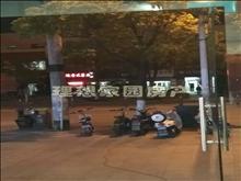 童泾路商铺转让 1加2层,公交车站旁,人流爆满.转让费20多万