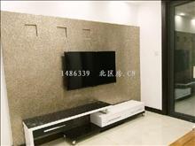 金鹰国际 满2年 3房 精装修 电梯中间楼层 诚心出售