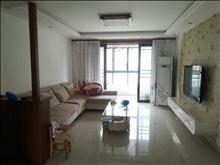 水榭蓝湾精装修大三房楼层好、诚租随时看房