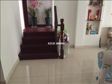 长江花园 142万 2室2厅2卫 精装修 好房不要错过 只做真实房源