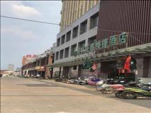 市中心 可自营的成熟沿街商铺 即买即租 低总价 高回报