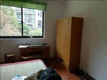 江南春天 2200元 2室2厅1卫 毛坯,享受生活的快