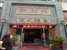 千灯景泾路商业街,一楼带二楼沿街商铺,现做得餐饮店,租金6.…