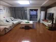 万达旁 颐景园 2500元月 3室2厅1卫 豪华装修  拎包入住