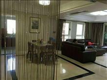 急急急 中星城际广场 350万 4室2厅3卫 豪华装修 ,急售