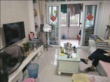 希望之城 118万 3室2厅1卫 住家豪华装修 低于市场价20万