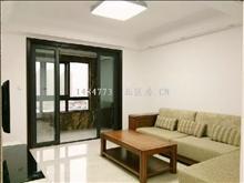 金鹰国际中央空调加地暖,精装,看房方便