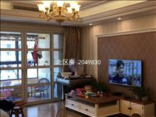 伯爵大地 3房拎包入住 满2年 娄江双学区