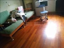 双学区房   板桥新村 198万 3室1厅1卫 精装修 稀有放售