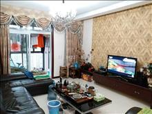 和兴东城 145万 2室2厅1卫 精装修 ,难得的好户型急售