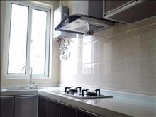 中南世纪城 2000元月 3室1厅1卫 精装修 ,全家私电器出租