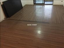 华润国际 城西高档社区 标准三房 满两年 黄金楼层 急售