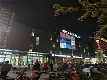 易初莲花 中楠都汇广场 二期临街商铺 带租约出售 可直接认购