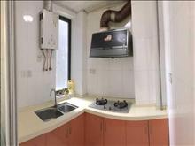 新城域中等装修1室1厅1卫,出租1300,空调冰箱燃气,厨房精装