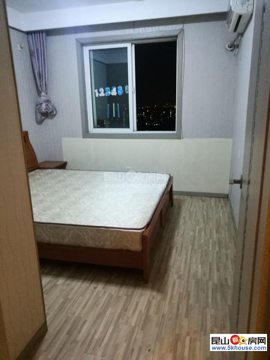 (急租)真实房源,汉城国际精装修,月租2000,干净整洁,