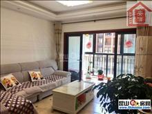 韵湖国际 黄金景观楼层 豪华25万的装修 业主诚心换房出售