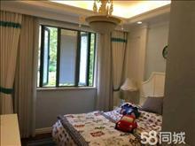 上海浦西玫瑰园 兆丰地铁口 一手楼盘 无任何税收 看房联系我