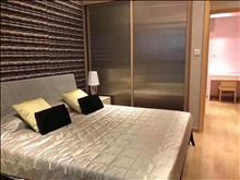 珠江新村 金鹰国际公馆 3室2厅3卫 精装修 ,附近多套出租