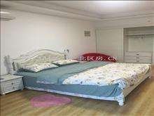 九方城旁 大德玲珑湾  精装一室一厅单身公寓 包物业 看房随时