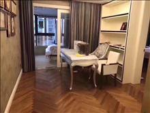 清风华院 142平 4室2厅2卫 精装修 ,地地道道好房
