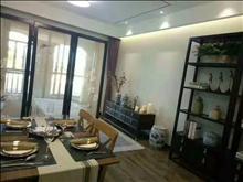 上海湾临湖豪装住宅 拎包即可入住 超低总价 交通便捷 环境优美