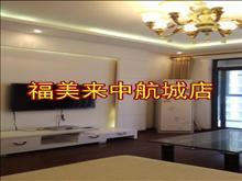 精装二房超低价格出租前进路沿路公交线路便捷和兴东城二房