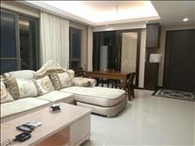 吉田国际广场  3室2厅2卫 豪华装修 干净整洁  随时入住