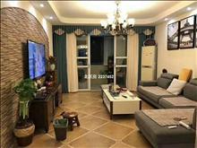 江南明珠苑 209万 3室2厅2卫 豪华装修 低价出售,房主急售