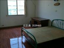 人民路小区 1500元月 3室1厅1卫 简单装修 ,价格实惠,空房出租