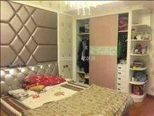 瓊花新村 2600元月 2室2廳1衛 精裝修 ,干凈整潔,隨時入住