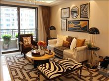玫瑰湾 80万 2室2厅1卫 毛坯 ,难得的好户型急售
