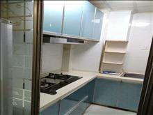 新城域 厅室分离 精装单身公寓  家电齐全 首次出租 1300