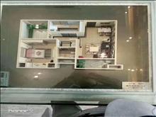 地铁 会展中心站600m首付两成无社保可买,首付35万即可