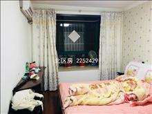 业主抛售,稀缺便宜,夏驾园富苑 116万 2室2厅1卫 精装修