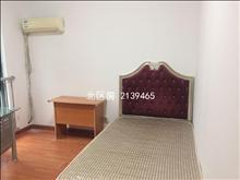 秀峰中学高档社区,国际艺术村 2650元月 3室2厅1卫 精装修