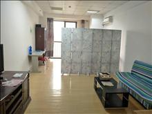 阿里巴巴 超低价 租金1500包物业 精装全配 中间楼层采光好