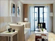 s1地铁口 梦世界soho 酒店式公寓 总价低 周边配套齐全