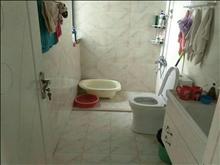 中楠都汇广场 周边生活方便182万 3室 精装修 适合和人多的家庭