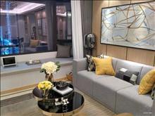 滨江裕花园 120万 3室2厅1卫 精装修 ,绝对好位置绝对好房子