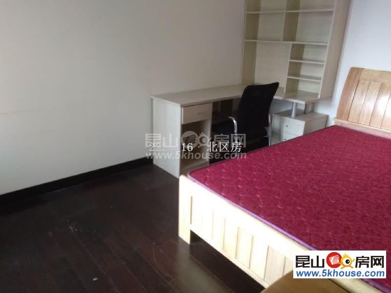 蓝海,金鹰商业圈 2室2厅2卫 豪华装修 ,价格便宜,交通便利