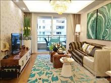 花园小区询盘急售,新城域花园 82万 2室1厅1卫 精装修