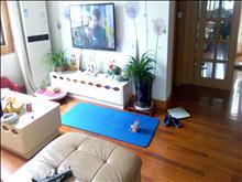 稀缺优质房源,需浦新村 210万 3室2厅2卫 精装修