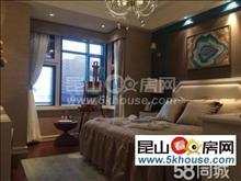 韵湖国际 120万 2室2厅1卫 精装修 ,首选