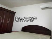 急租雅居乐悠wo公园 2080元3室2厅2卫 精装修 ,家具家电齐全