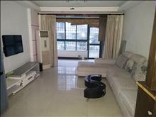 水榭蓝湾 2000元月 3室2厅2卫 精装修 ,业主诚心出租