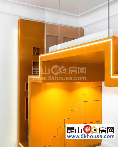 一出大上海,就买花桥房s1地铁 房自带大型商业拎包住