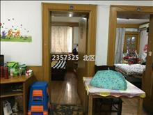 居家花园小区, 西湾新村 103万 2室2厅1卫 精装修 ,业主急卖此房