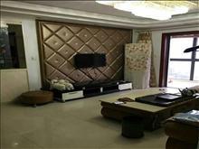新城域花园 2500元月 3室2厅1卫 精装修 ,家具家电齐全,急租