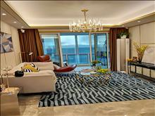 又上了套好房子建滔裕景园 158万 3室2厅1卫 精装修
